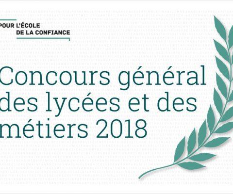 Deux lauréats au Concours général des métiers 2018